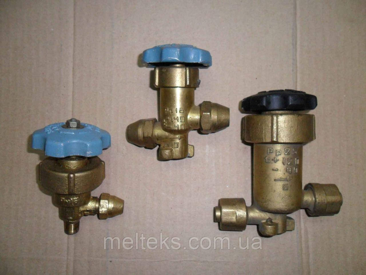 Вентиль клапан УФ26055 (-56), УФ29044 (-49), 22Б16п, 15Б34бк