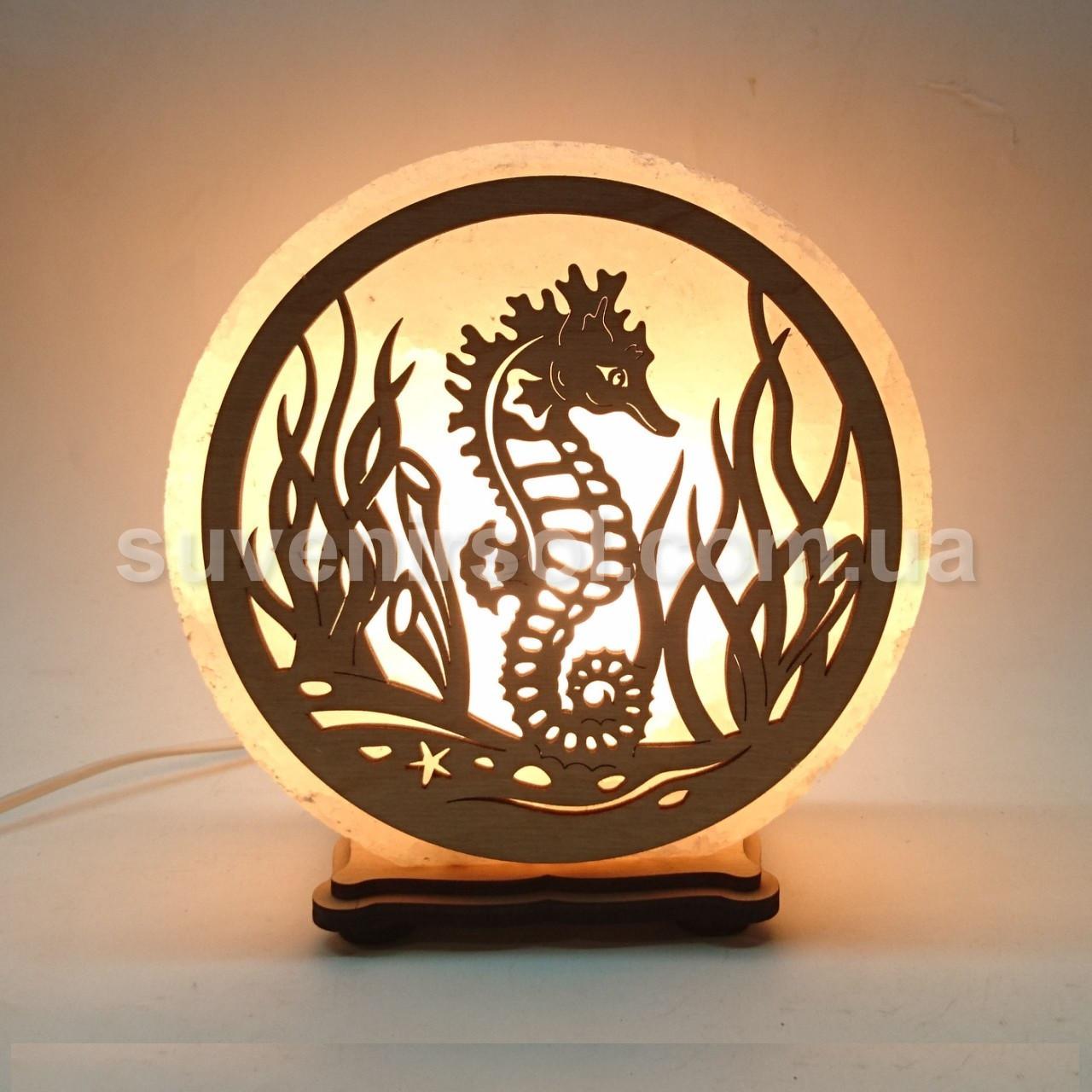 Соляной светильник круглый Морской конёк