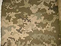 Мерный лоскут камуфляж , пиксель Украина ВСУ, хлопок, Т-2( шир1,5 метра)