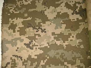Ткань камуфлированная , пиксель Украина ВСУ, хлопок, Т-2