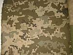 Мерный лоскут камуфляж , пиксель Украина ВСУ, хлопок, Т-2( шир1,5 метра), фото 3