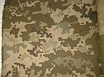 Мірний клапоть камуфляж , піксель Україна ЗСУ, бавовна, Т-2( шир1,5 метра), фото 3
