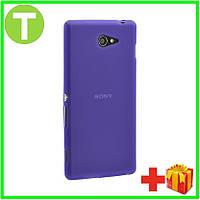 Чехол для телефона Sony Original Silicon Case Sony Xperia C4 Violet