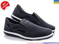 Мужские  стильные кроссовки УКРАИНА р 40-45 (5190-00)