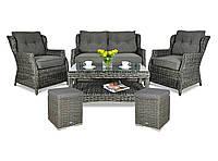 Комплект плетеной мебели  BILBAO 2 MELAGE GREY + пуфи