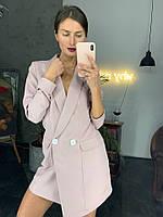 Пудровое женское платье-пиджак