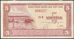 Вьетнам Южный / S. Vietnam 5 Dong 1955 Pick  UNC