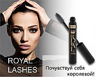 Тушь LAMBRE Royal Lashes - 3D-эффект - 9ml.