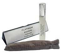 Мини парфюм Chanel Egoiste Platinum (Шанель Эгоист Платинум) 15 мл.