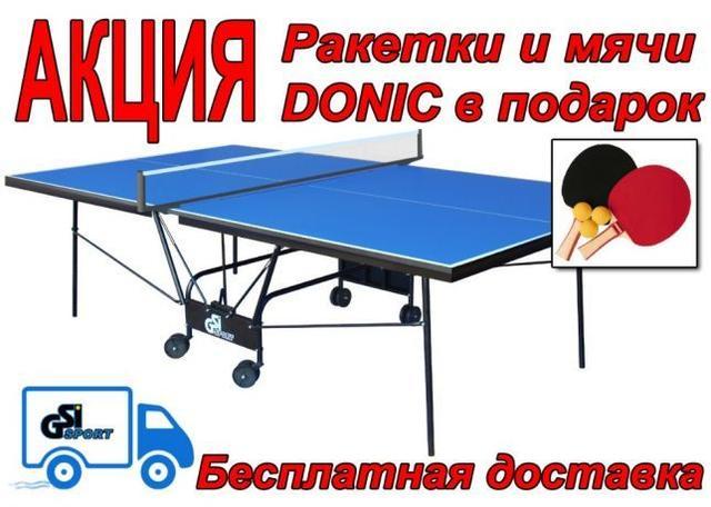 GSI-Sport (Украина)