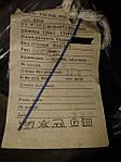 Мерный лоскут камуфляж , пиксель Украина ВСУ, хлопок, Т-2( шир1,5 метра), фото 2