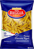 Макаронные изделия Pasta Reggia Penne ziti (Перья) Италия 500г