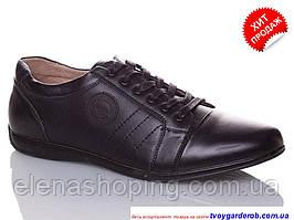 Туфли -мокасины мужские  р 40-45 (код 5970-00)