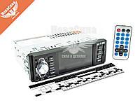 Автомагнитола  1-DIN (КНР) (USB+Bluetooht+FM-card-MP-5) (4022-BT)   4022-BT