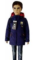 Куртка 2-6 лет, фото 2