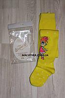 Колготки Elegants  на  девочку 92-98 рост,цвета арт 155. Кукла Лол желтые, фото 1