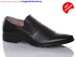 Туфлі -мокасини чоловічі р 43 (код 5971-00)
