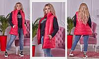 Женская жилетка на молнии с карманами 150 синтепон 48-50, 52-54, 56-58