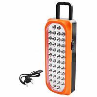 Фонарь-светильник на аккумуляторе yajia 6804, с раскладной ручкой для переноски, 44 led-диода, рефлекторы