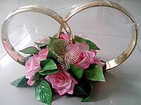 """Свадебные кольца для авто """"Под металл+розовые"""""""