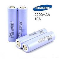 Аккумуляторы Samsung ICR18650-22F 2200 mAh/10А
