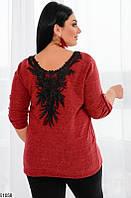 Кофта женская красная с черной отделкой, фото 1