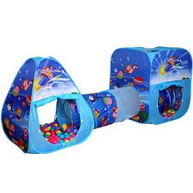 Детские туннели - палатки