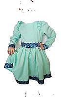 Платье бирюза или желтое с кружевом 98-116 рост, фото 1