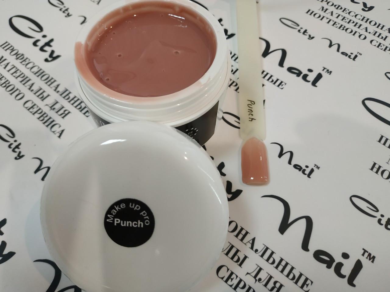Камуфлирующий гель Make up pro Punch ТМ CityNail 15 мл