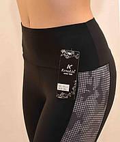 Бриджи женские (велосипедки) с вставкой в виде пиксельного камуфляжа - микродайвинг, фото 3
