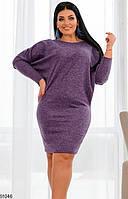 Платье женское фиолетовое из трикотажа, фото 1