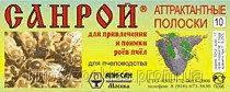 САНРОЙ полоски(10полосок-1уп. 1пол.на рой)Апи-Сан.Россия.