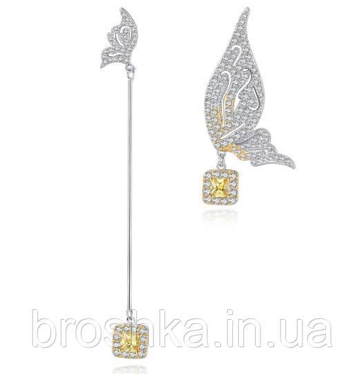 Асимметричные серьги бабочка ювелирная бижутерия