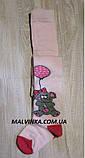 Колготки Elegants  на  девочку 92-98 рост,цвета арт 155. Слоник розовые, фото 2
