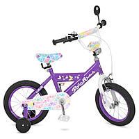 Двухколесный велосипед с приставными колесами