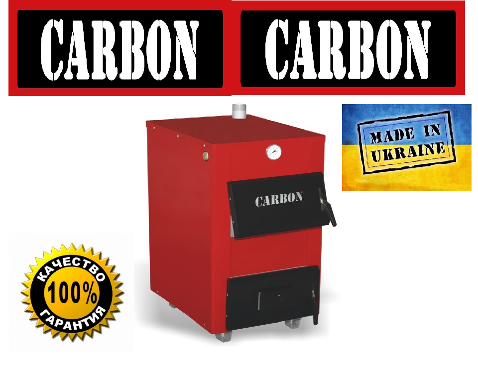 Котел твердотопливный Carbon КСТО-20Д длительного горения
