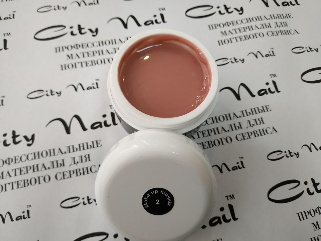 Камуфлирующий гель Make up klassik 2 ТМ CityNail 15 мл