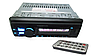Автомагнитола Sony 1181 - Сьемная Панель + Пульт (4x50W)