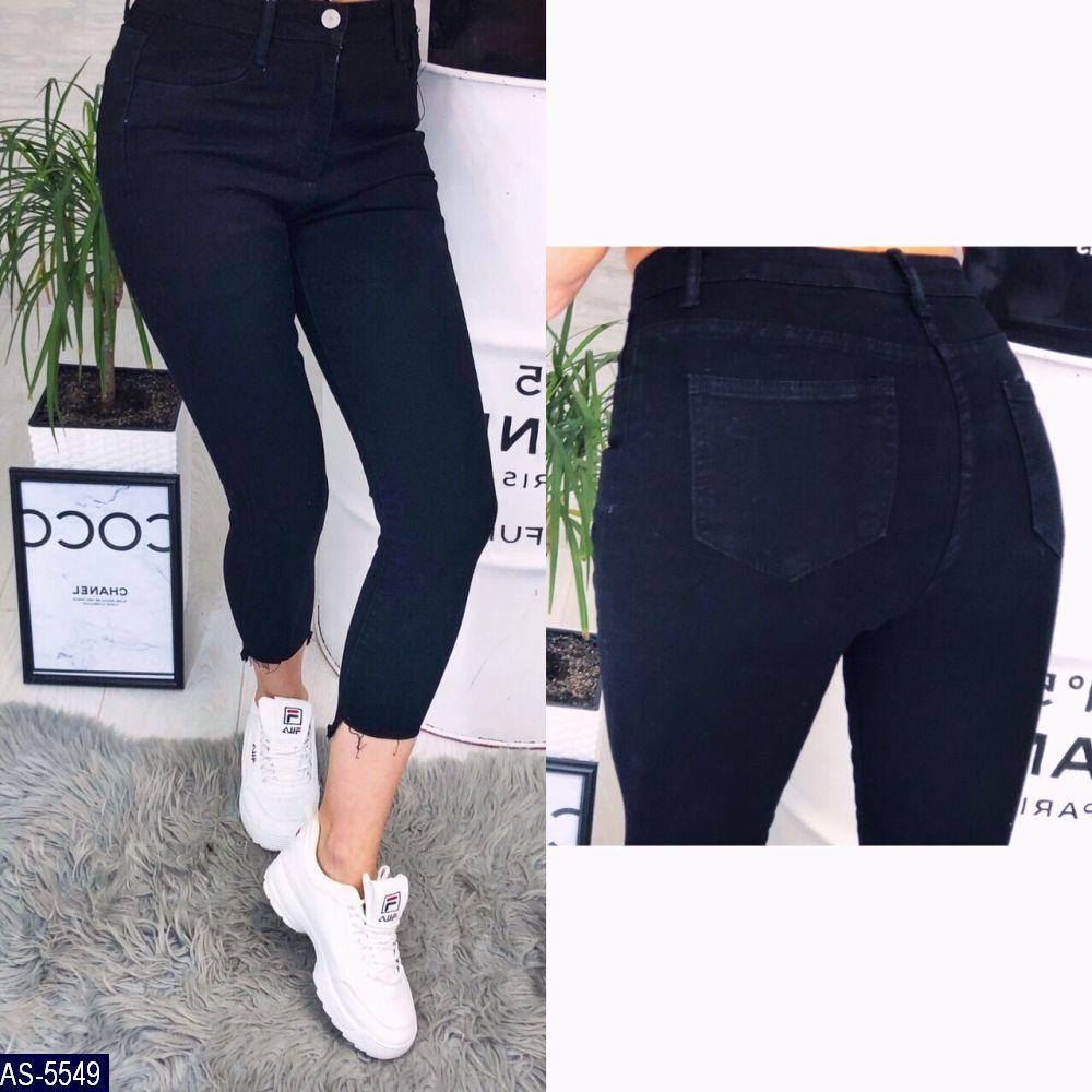 Короткие джинсы женские