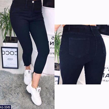 Короткие джинсы женские, фото 2