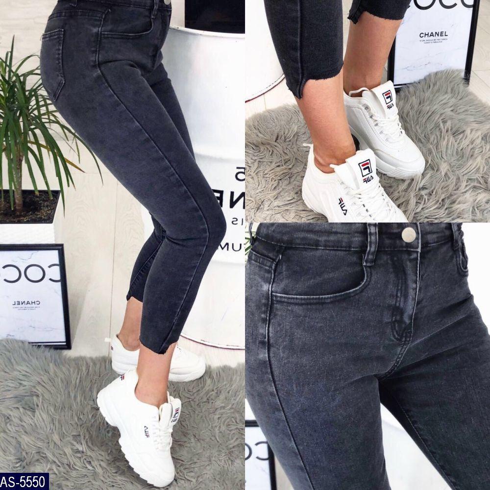 Укороченные джинсы женские