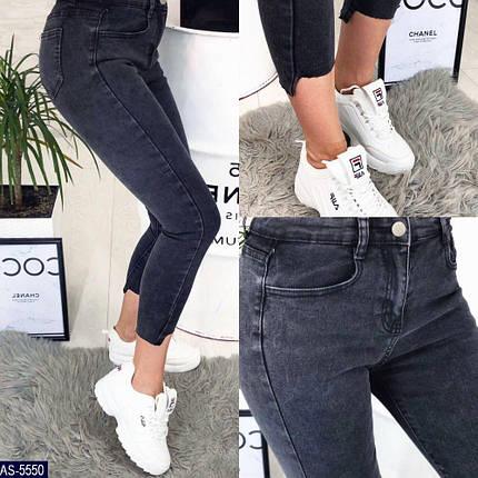 Укороченные джинсы женские, фото 2