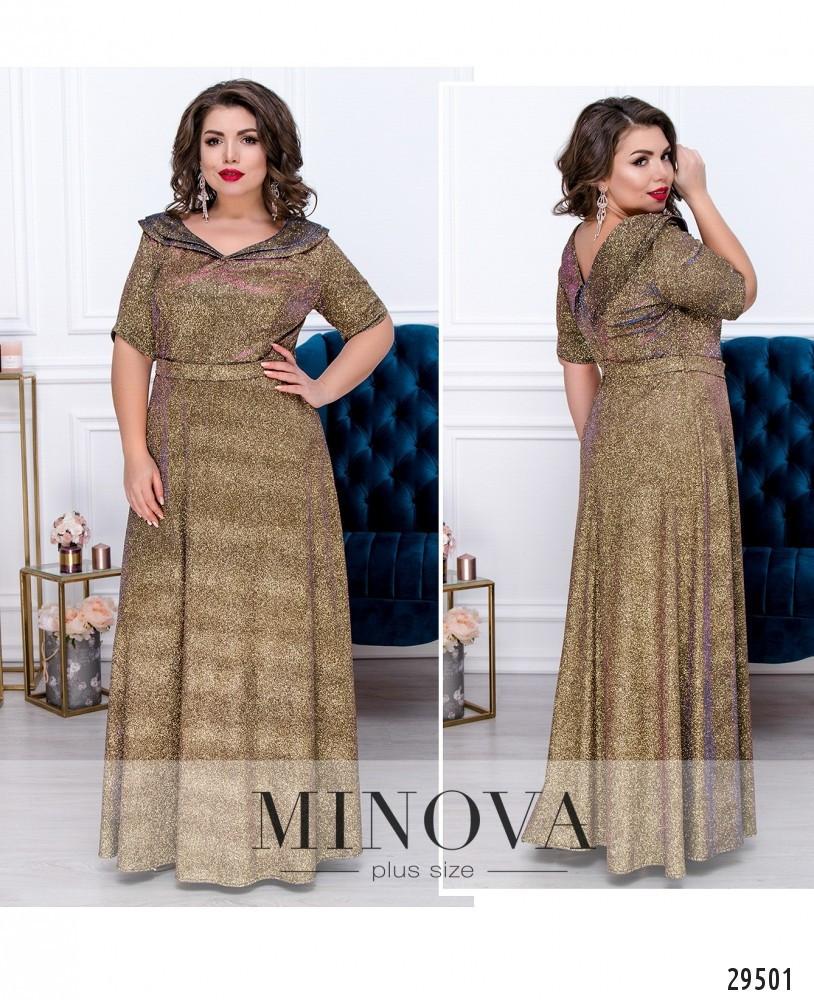 Изысканное платье-макси с фигурным декольте и расклешенным подолом размер 52,54,56