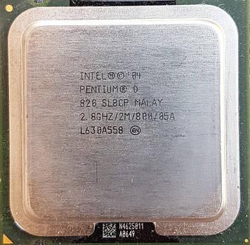 Процессор Intel Pentium D 820 2.8GHz/2M/800 (SL8CP) s775, tray