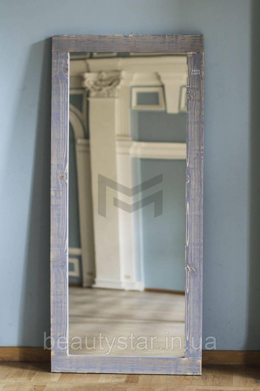 Зеркало напольное парикмахерское M601 REDIKUL