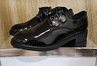 Стильные лаковые дерби,туфли,броги РАСПРОДАЖА!!!, фото 1
