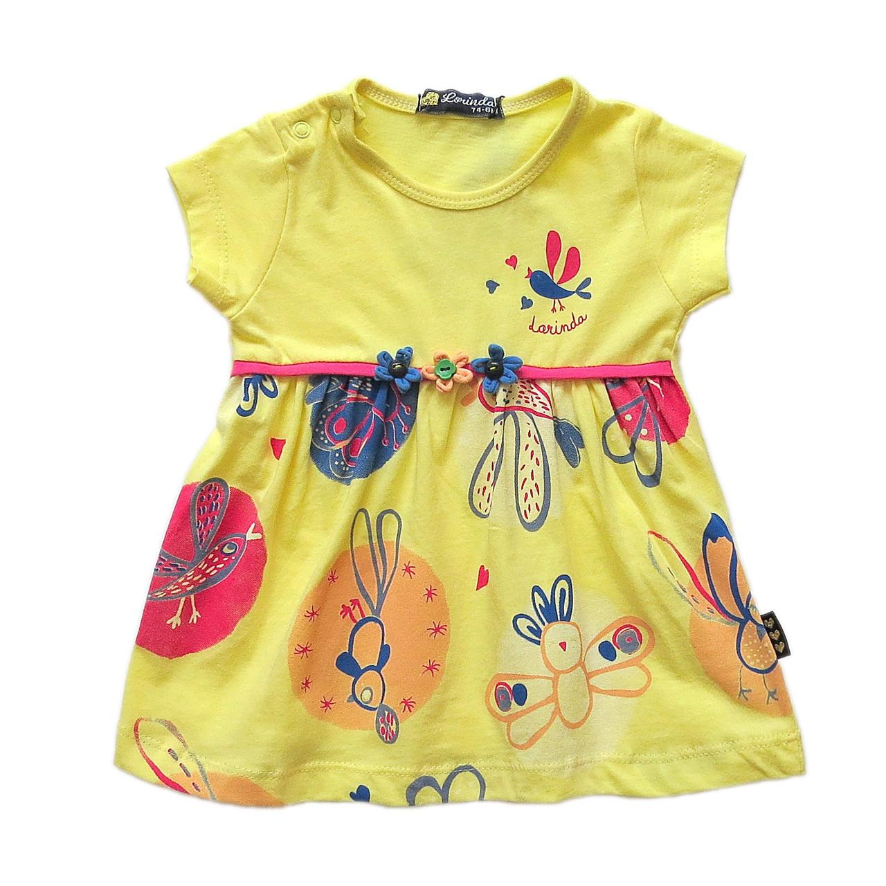 Летнее платье Lorinda для девочки. 74 см