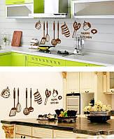 Наклейка виниловая Кухонные предметы