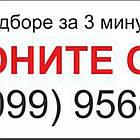 Колготи жіночі компр з відкритим  миском , фото 2