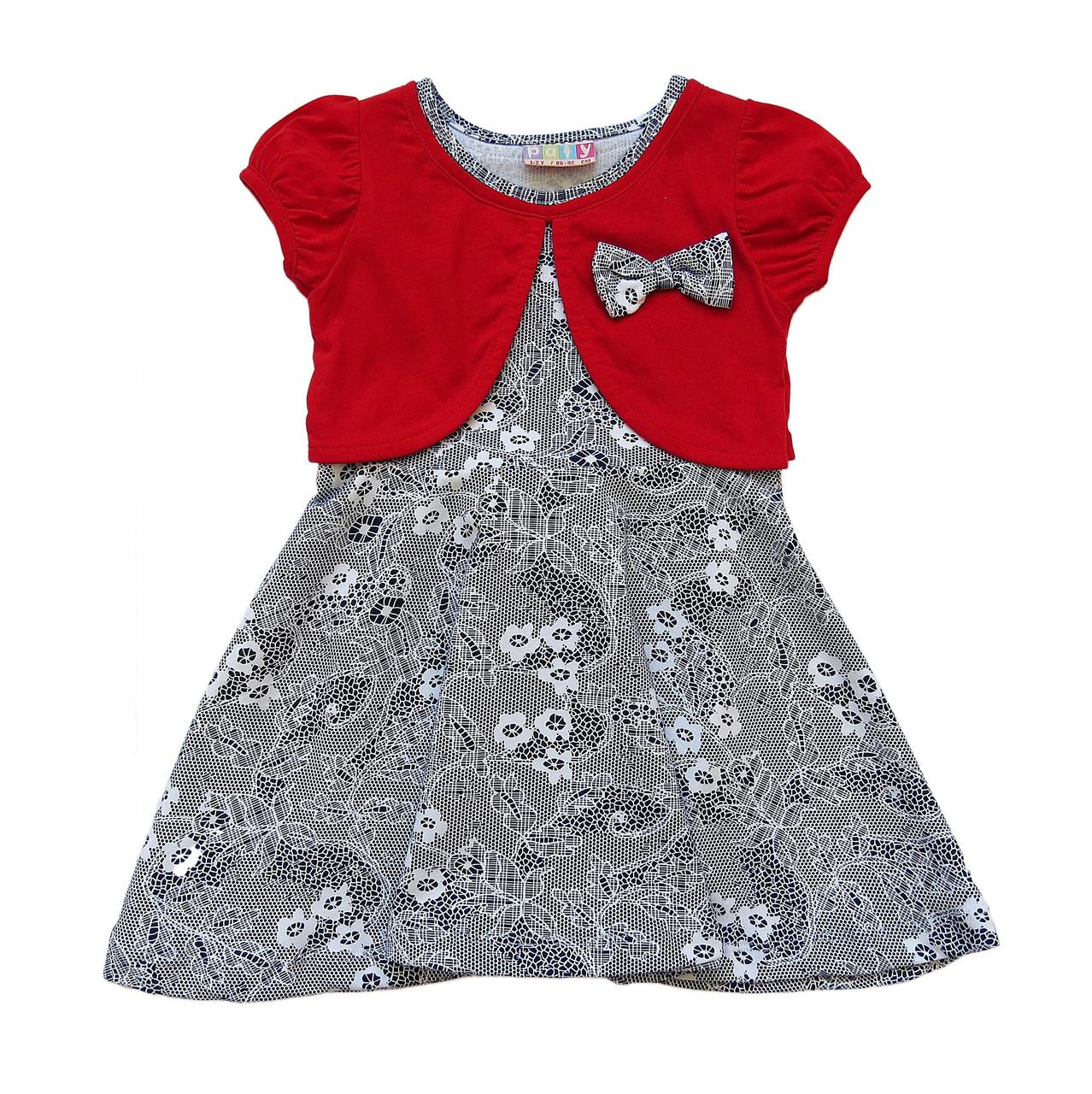Платье для девочки. 86-92 см